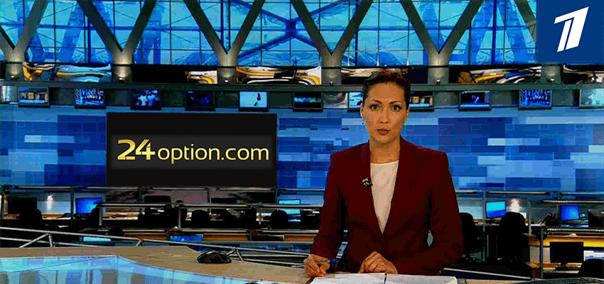 24 option на Первом канале