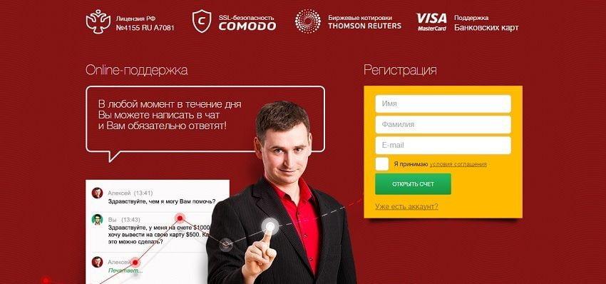 Binomo.com - что нового у брокера бинарных опционов?