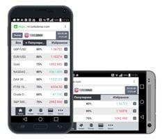 Клиент для Android (смартфоны) TurboBinar