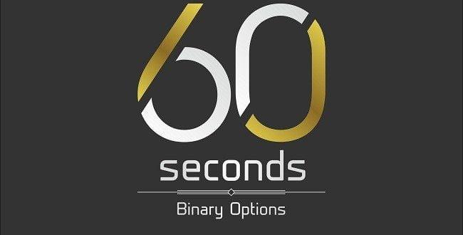 Брокер бинарные опционы 60 секунд платное обучение бинарным опционам