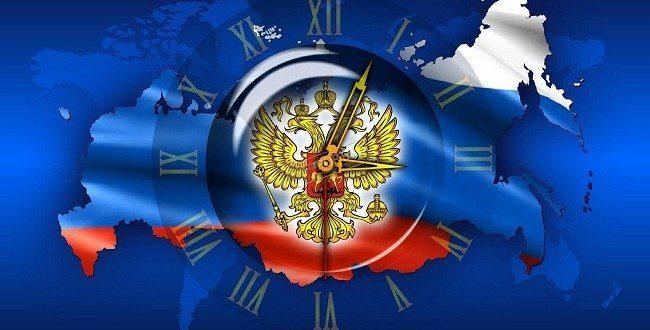 Бинарные опционы в России: брокер Воспари – один из первых