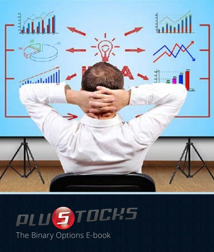 Обучающие материалы на Plustocks
