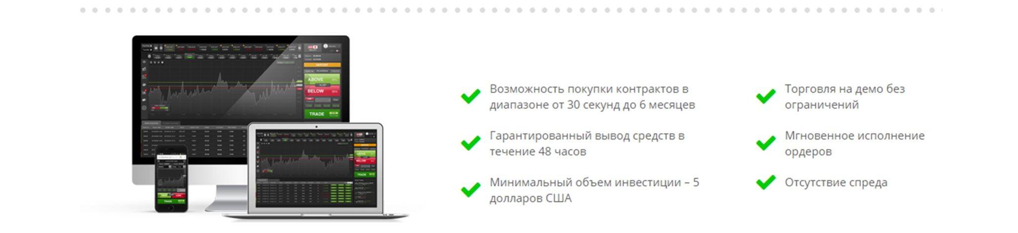 Преимущества компании FinMax