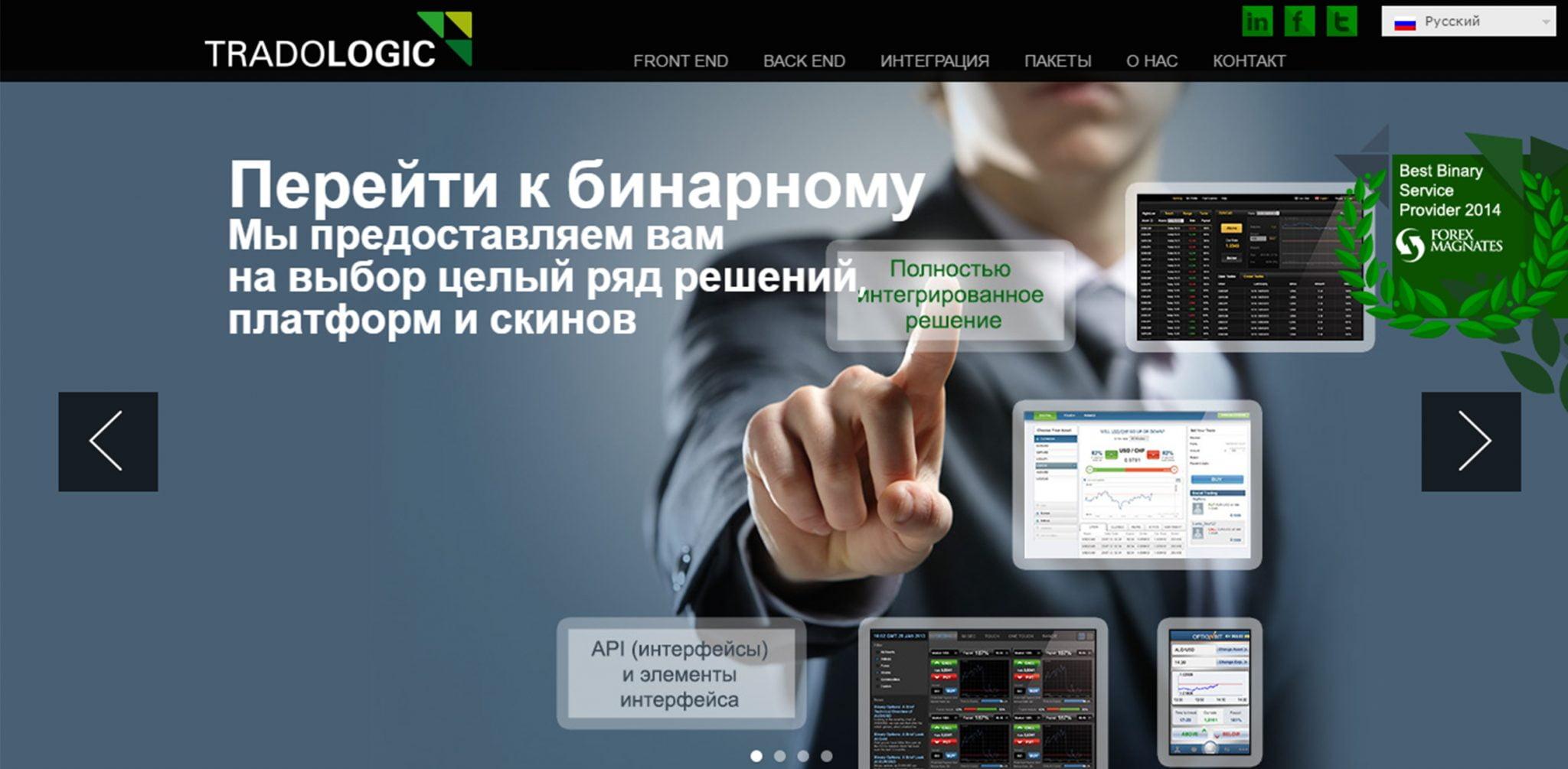 платформа TradoLogic