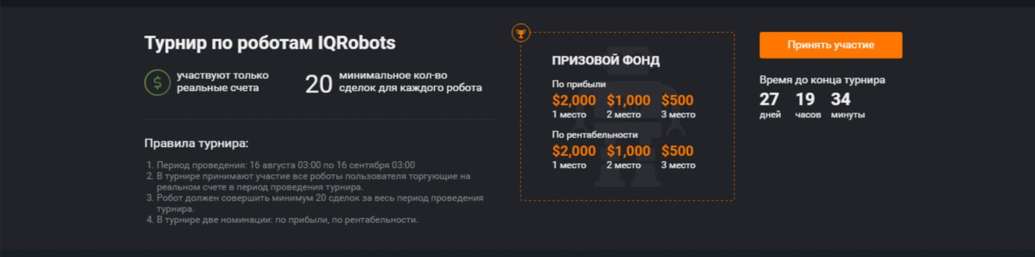 Лучший пул для майнинга bitcoin cash-16