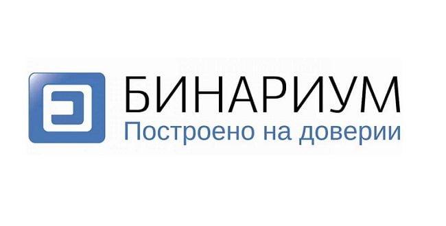 Бинариум - отзывы об официальном сайте Binarium.ru. Обман или нет?