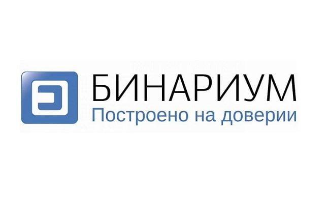 Роботы для бинарных опционов на русском бесплатно для iq option топ 5 кошельков криптовалют