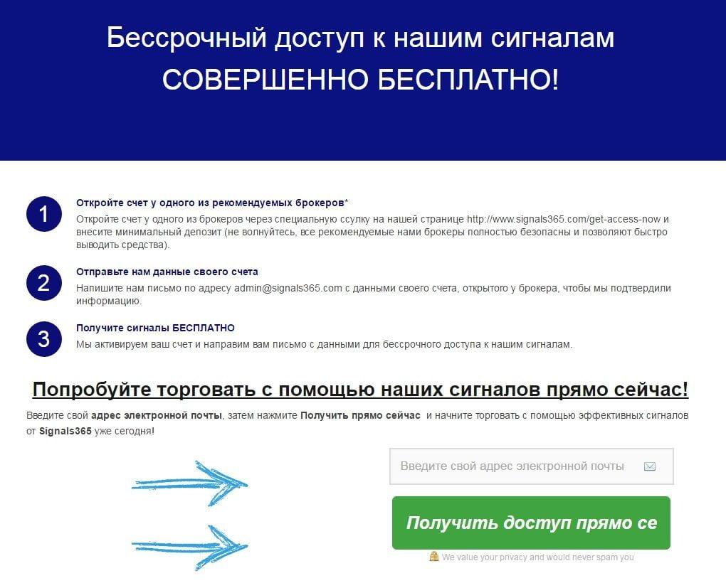 Интернет валюта bitcoin курс-13