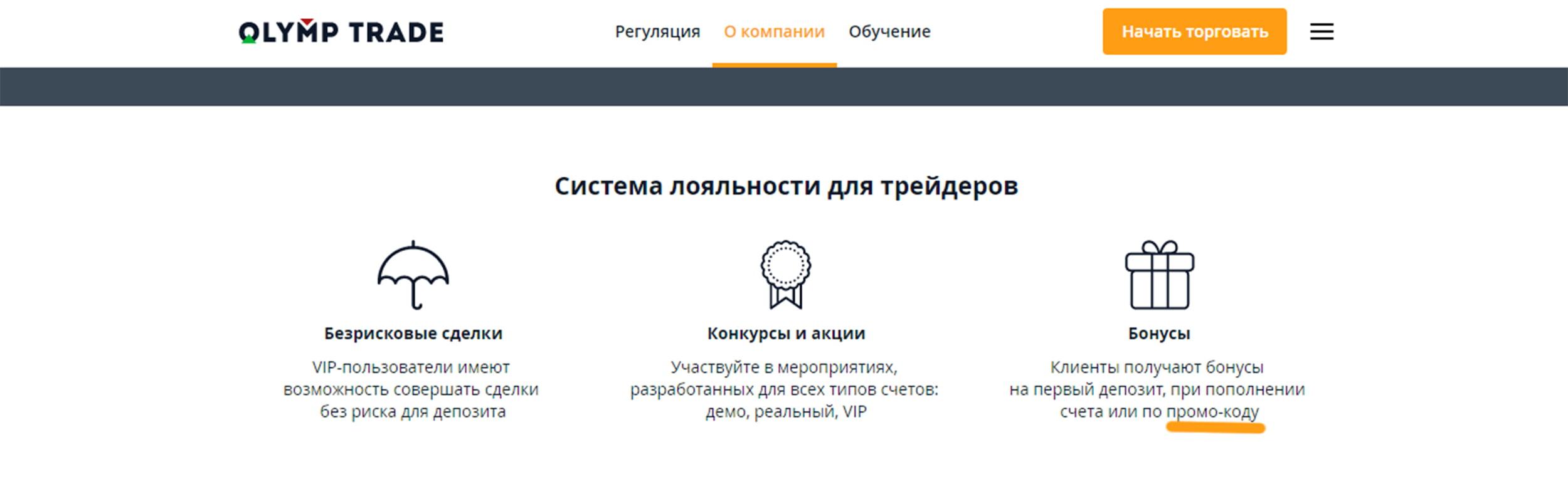 Кран биткоин автоматический 2017-11