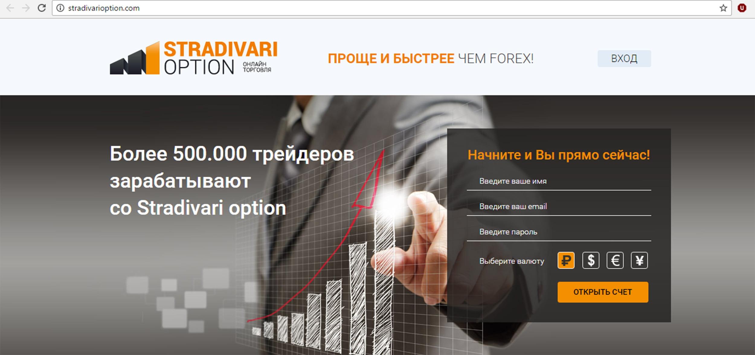 Отзывы о сайтах по торговле бинарными опционами перспективная криптовалюта для вложений