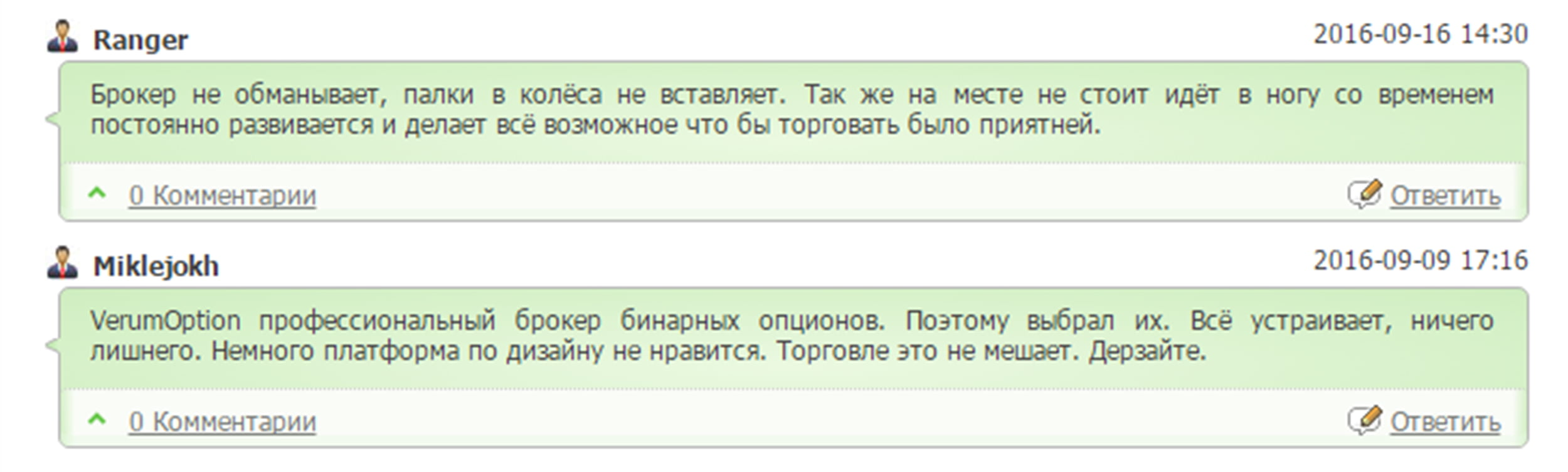 Отзывы о Verum Option