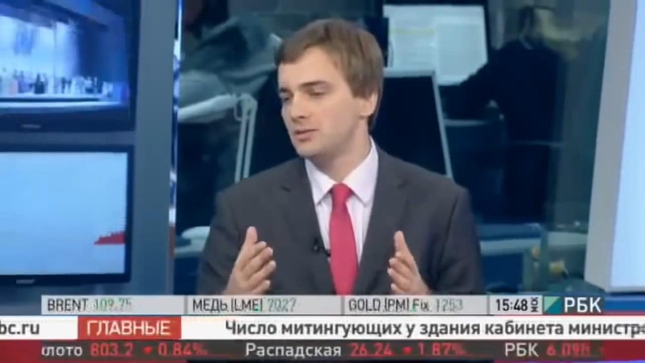 Дмитрий Кулешов - эксперт РБК