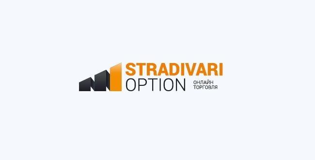 Stradivarioption.com: отзывы пользователей. Развод или нет?