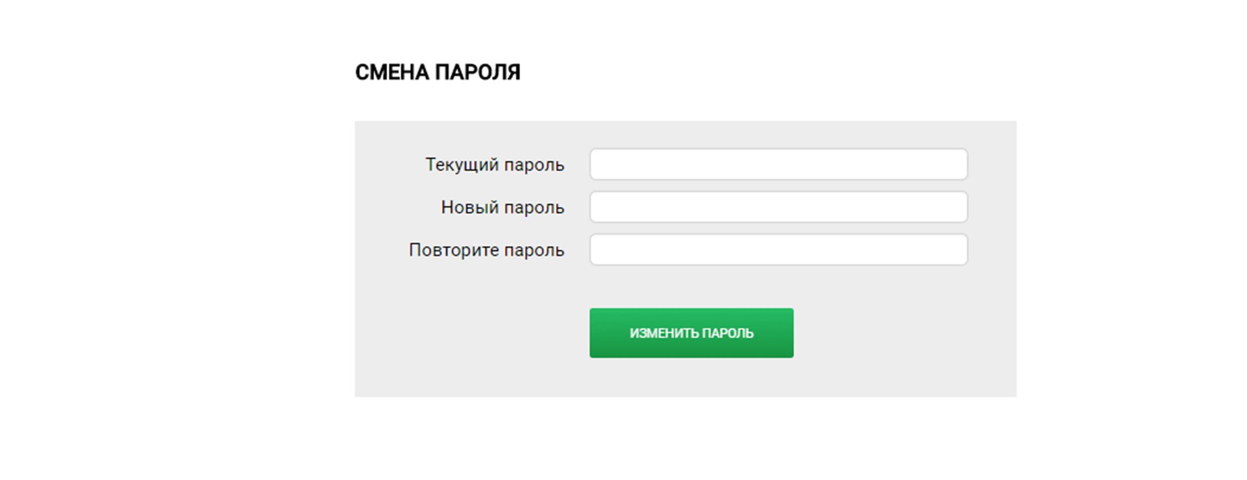 Регистрация у брокера бинарных опционов