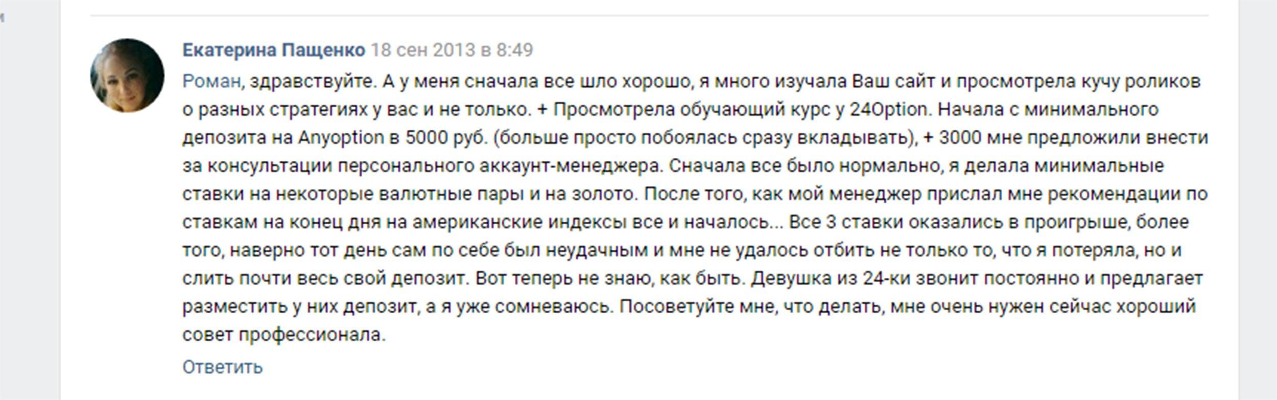gta-kriminalnaya-rossiya-kak-zarabotat-mnogo-deneg-1