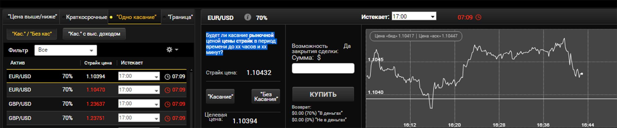 на криптовалют курсе заработок-9