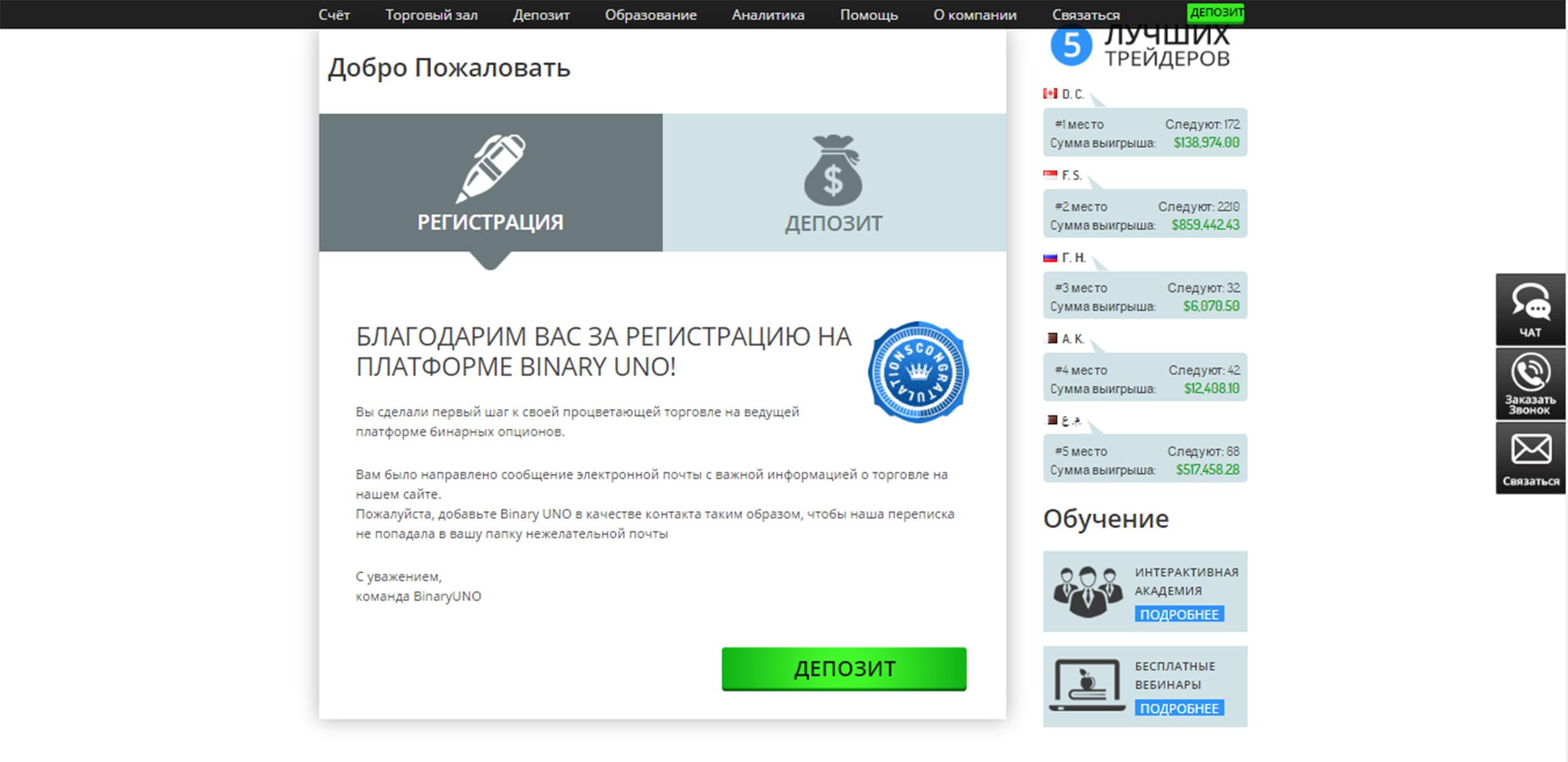 Заказ талонов врачу интернет волжский