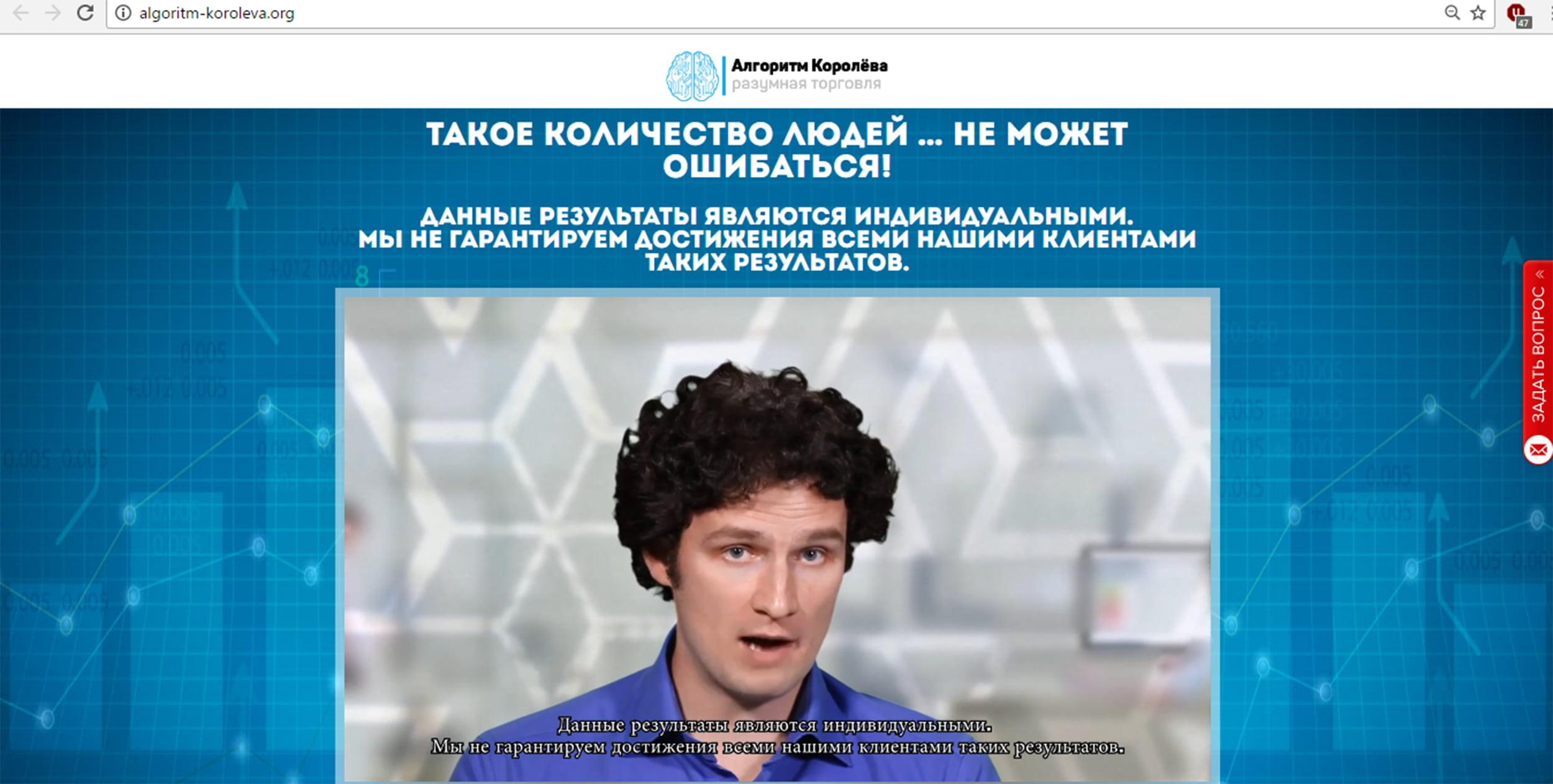 Бинома бинарные опционы официальный сайт-11
