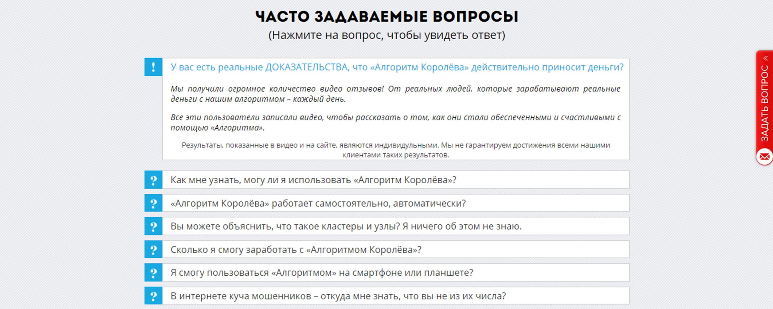 Секреты бинарные опционы подсказки-2