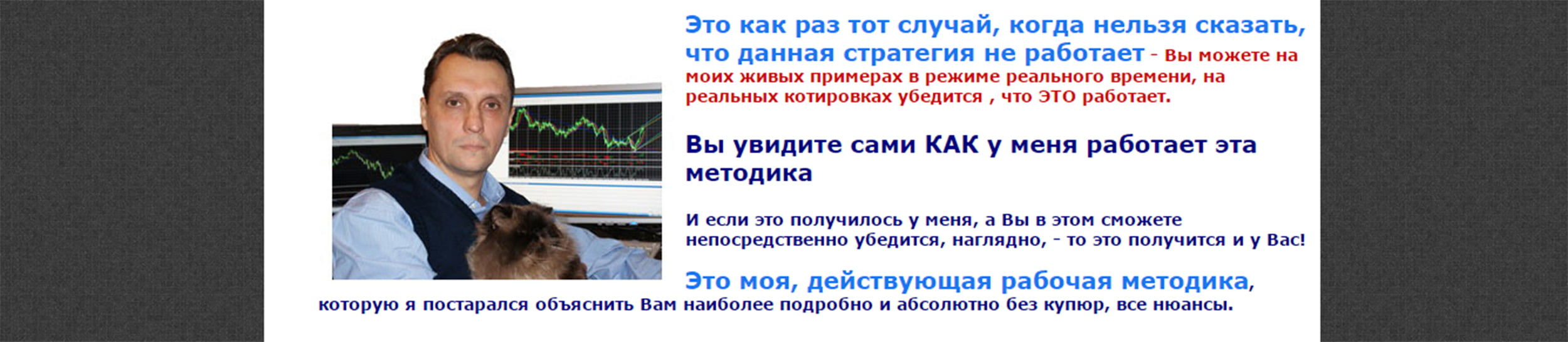 Кто такой Виталий Попов?