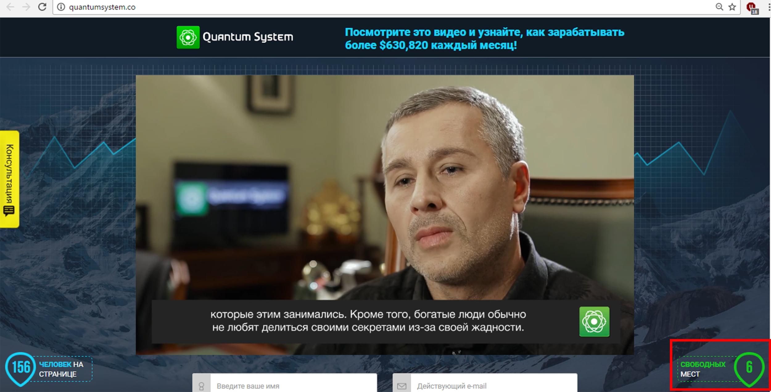 Презентация Quantum System