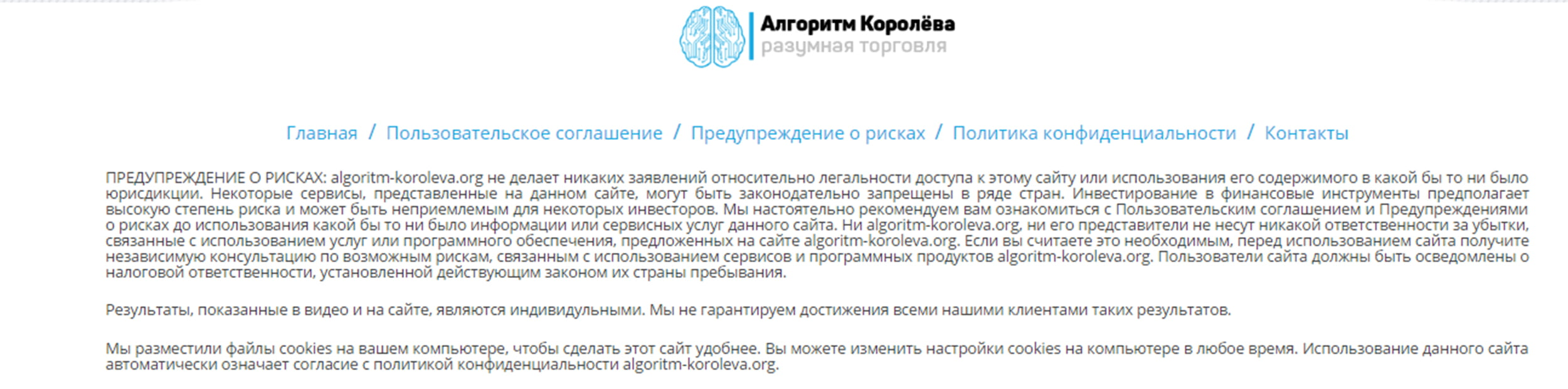 Как быстро заработать 1000 рублей в интернете-13