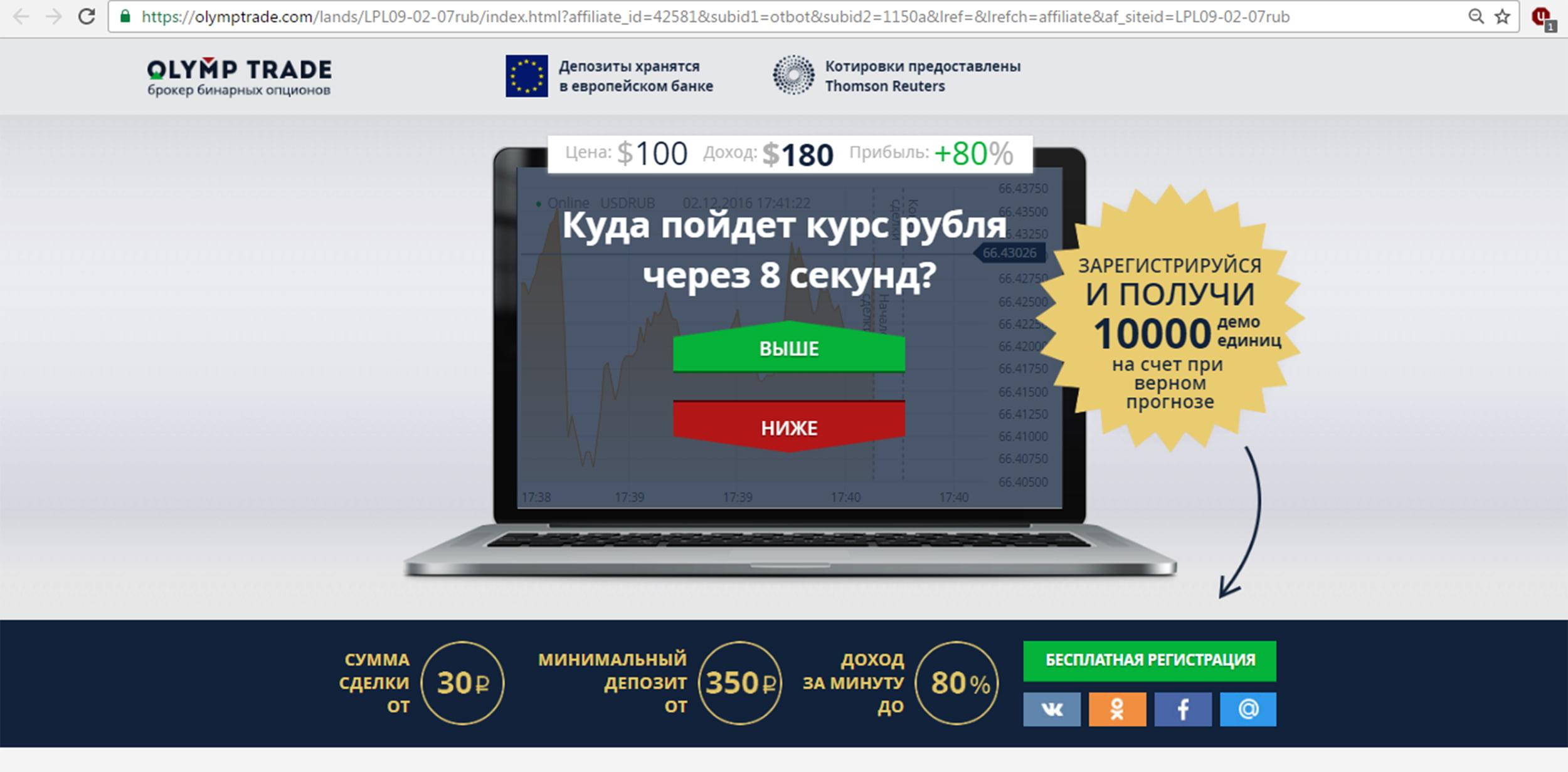 Forex mmcis ru cabinet