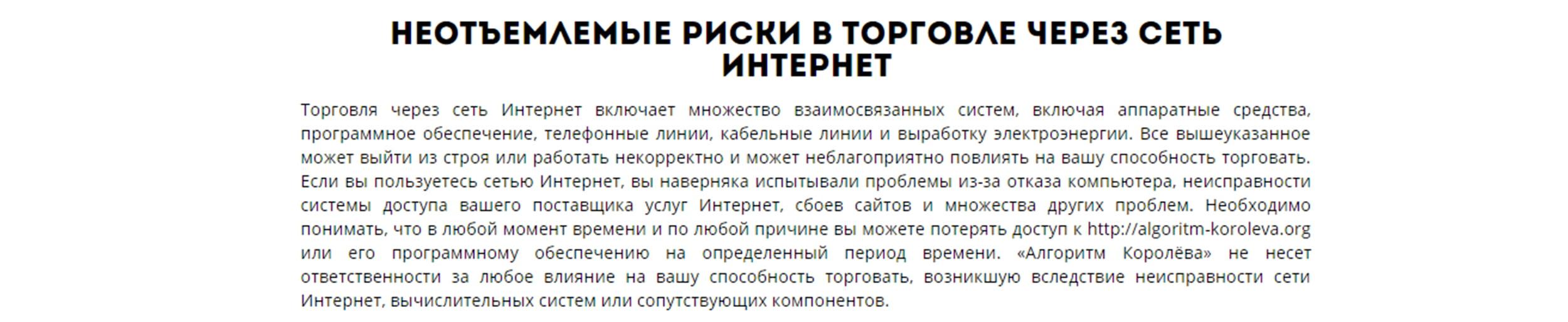 Брокер бинарных опционов opteck com-19