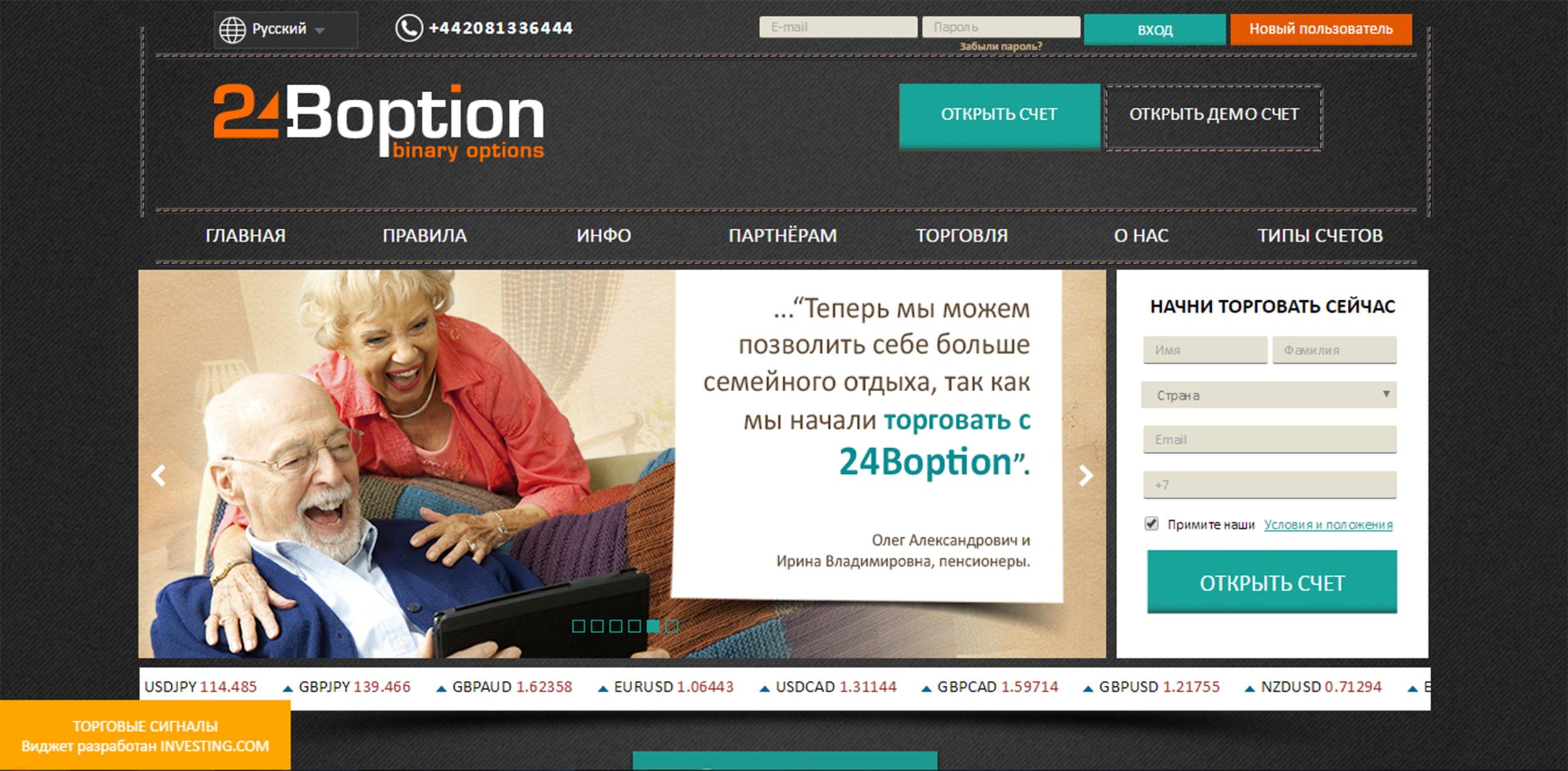 Официальный сайт: http://24bopt.com