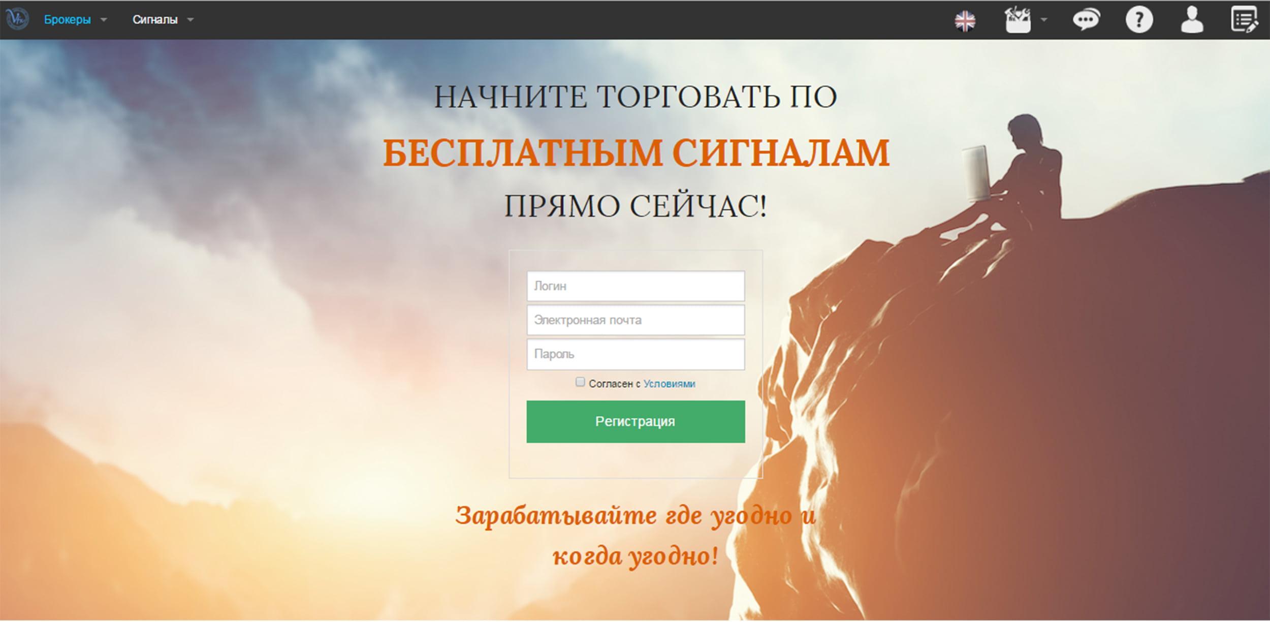 Vfxalert.ru