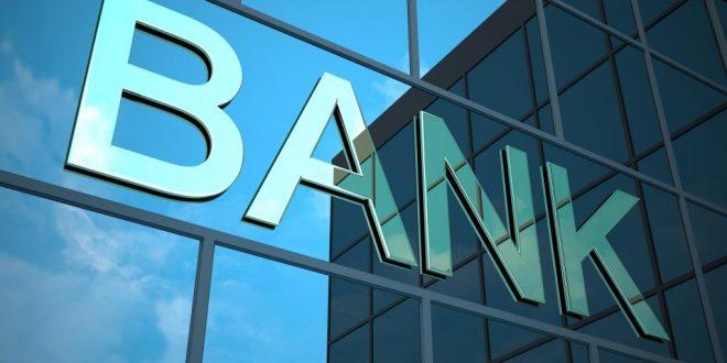 Как использовать банковские уровни Форекс для заработка на бинарных опционах?