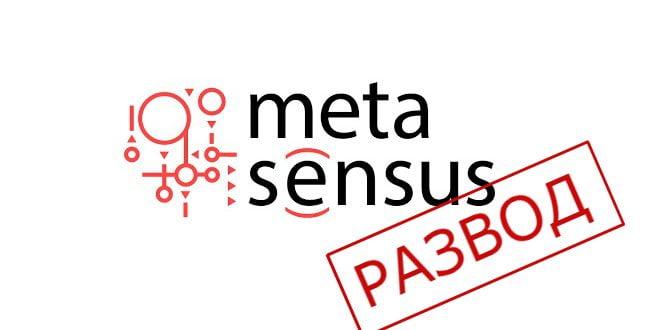 metasensus2