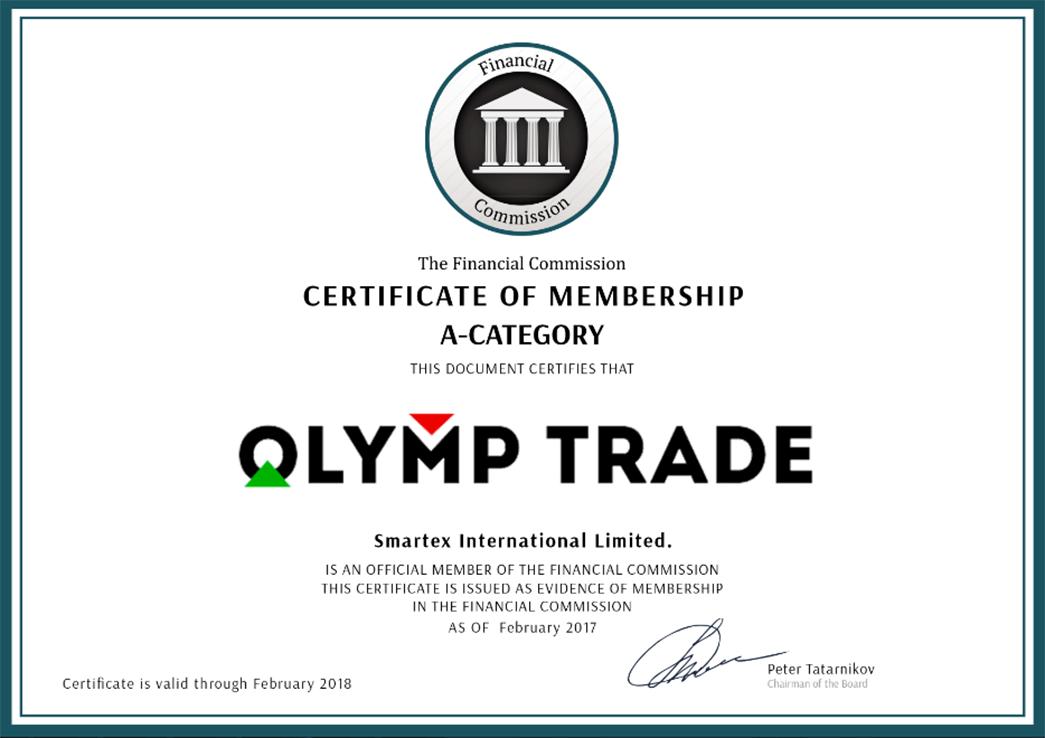 Пример сертификата FinaCom