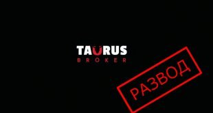 Taurus Broker. Новый развод на бинарных опционах