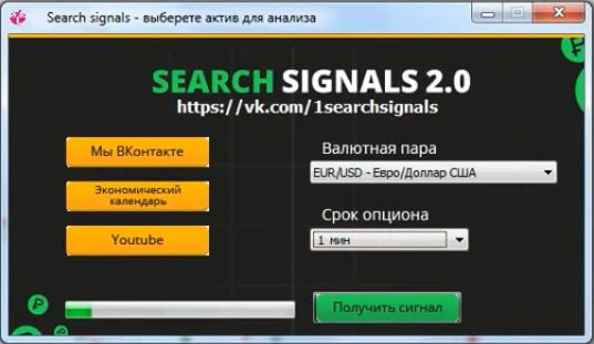 Установка Search Signals