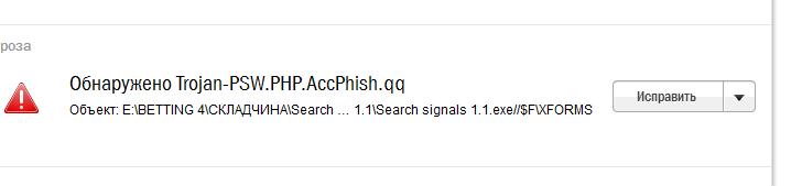 Мнения о работе Search Signals