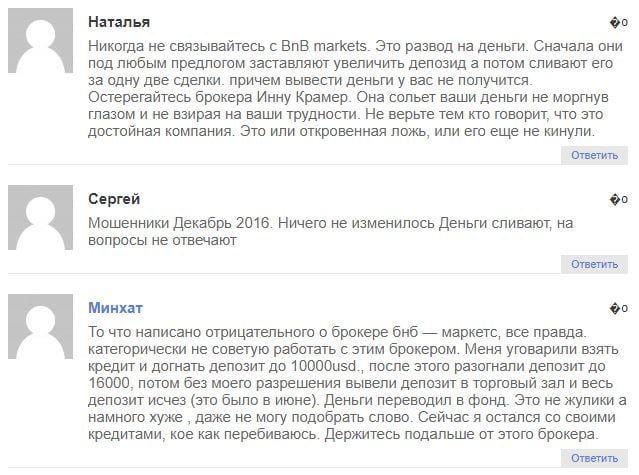 Александр Горский и проект «Цепная реакция»