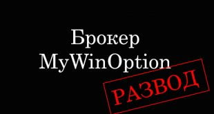 MyWinOption