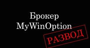 Бинарные опционы бонус без депозита pokerstars 1