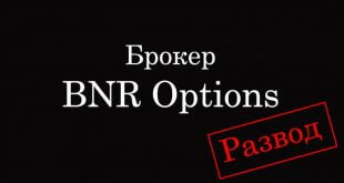 BNR Options
