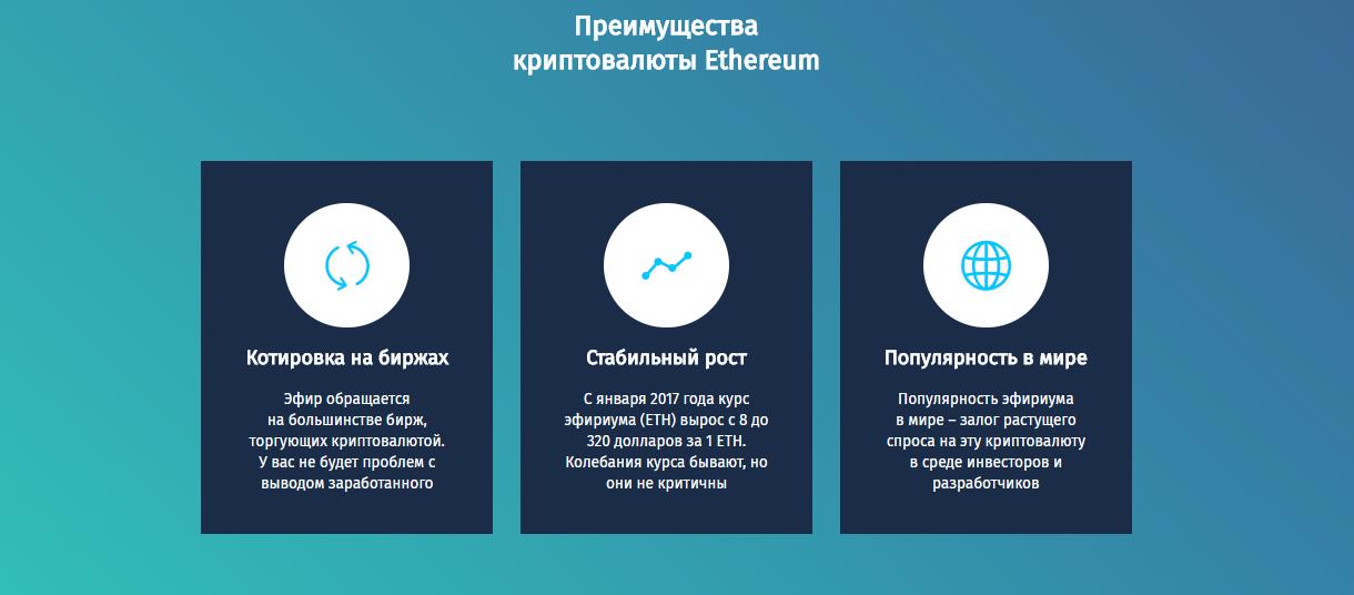 zarabativat-v-internete-na-igrah-bez-vlozheniy-9