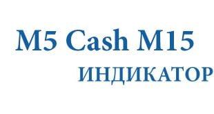 M5-Cash-M15