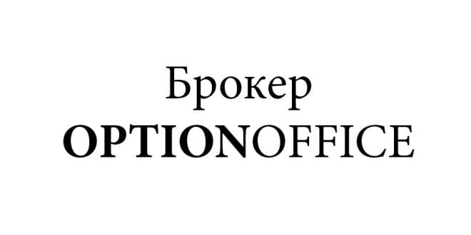 Option-Office