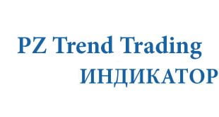 PZ Trend Trading