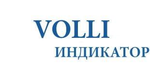 VOLLI