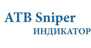 ATB Sniper