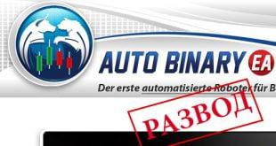Auto-Binary