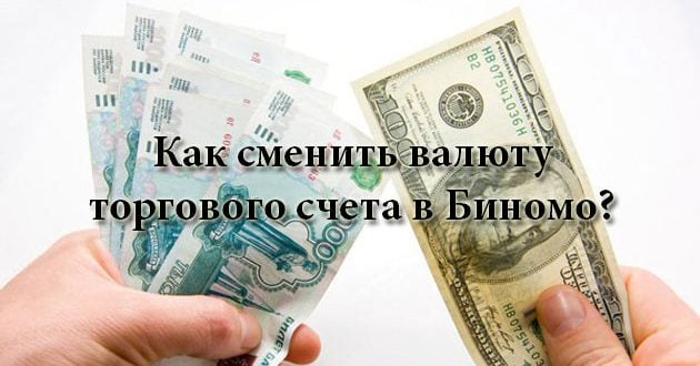 расписание торговых сессий форекс по московскому времени 2017
