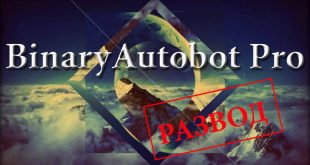 BinaryAutobot Pro