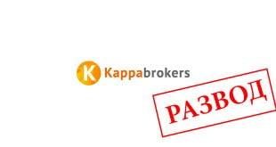 Kappa-Brokers